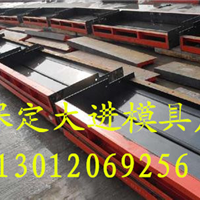 供应铁路遮板钢模具