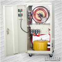 供应稳压器全自动家用电源220v