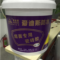 ADISEE爱迪斯彩色桶装墙面专用瓷砖胶hc-28