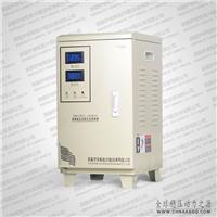 供应稳压器高精度交流220V