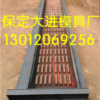供应公路声屏障钢模具