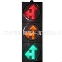 供应箭头灯 左转直行LED箭头交通信号灯