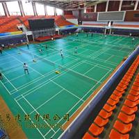 供应PVC羽毛球地板,PVC羽毛球地板铺装
