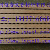 河南供应新型防火隔音材料―聚酯纤维吸音板