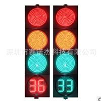 供应红绿灯 LED四单元倒计时交通红绿灯