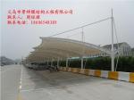 义乌市景祥膜结构工程有限公司