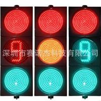 供应交通信号灯多少钱 单8LED交通信号灯
