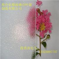 供应香梨压花玻璃