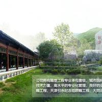 河北国脉园林工程有限公司