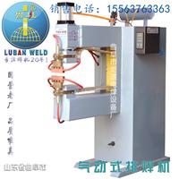 供应气动式铁丝网排焊机 小型焊网机