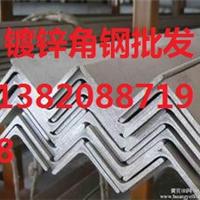 1.2寸镀锌钢管【黑龙江】供应商电话