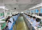 东莞市力飞电子科技有限公司