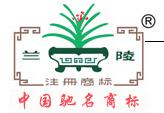 江苏兰陵油漆化工有限公司
