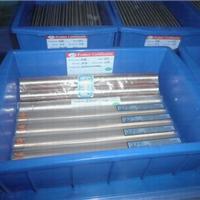 供应Wcu70钨铜棒|高硬度耐磨钨铜棒