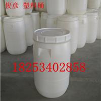 供应大口40升塑料桶、40KG染料塑料桶厂家