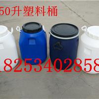 供应50L塑料桶生产厂家