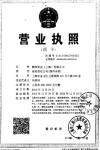 赣和实业(上海)有限公司