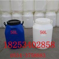 供应50KG大盖子塑料桶厂家直销