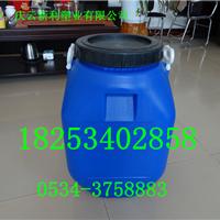 供应50公斤方形兰色塑料桶