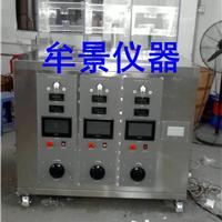 浙江高压漏电起痕试验机厂家标准