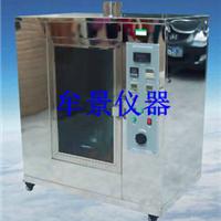 浙江炽热棒法塑料燃烧性能试验仪厂家