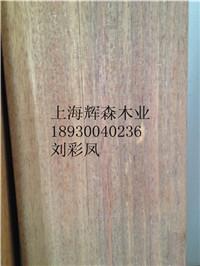红铁木上海红铁木厂红铁木图片红铁木豆价格