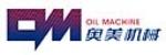 泉州奥美石油机械有限公司