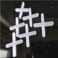 供应乐清塑料十字架、2.0型号瓷砖定位片