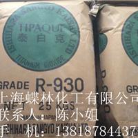 供应日本生产石原钛白粉R930
