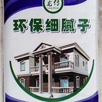 供应超细、防潮内外墙腻子粉