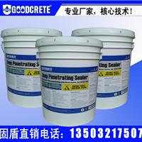 供应真正国际品质国产价格的永凝液DPS