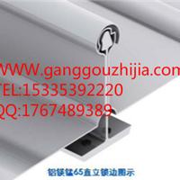 钢结构铝镁锰屋面板支座厂家直接发货