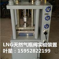 供应LNG车载钢瓶检测设备
