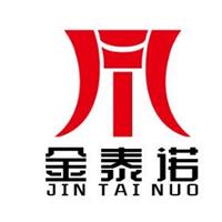 贵州金泰诺建筑材料有限公司