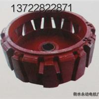 供应YCT调速电机配件磁极
