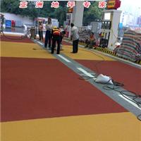 供应陶粒胶,陶瓷颗粒路面技术支持