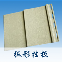 供应PVC外墙挂板