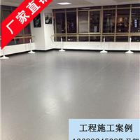 欧氏品牌5mm毫米舞蹈室专业地板