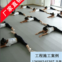 供应舞蹈室地板是舞台建设中重要的选择