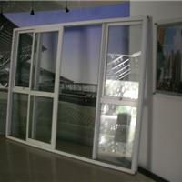珠海铝合金门窗制作_隐形防蚊纱窗制作公司
