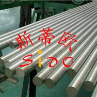 供应S66286圆钢