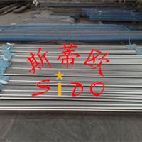 供应X6NiCrTiMoVB25-15-2圆钢