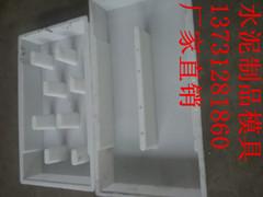 供应高速沟盖板模具制造销售