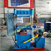 供应25t青岛电加热水冷却一体功能硫化机