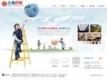 上海添锦建筑装饰有限公司