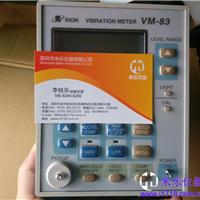日本【RION理音VM-83】超低频数字测振仪