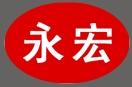 邯郸永宏热镀锌标准件公司