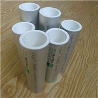 【山西】铝合金衬塑复合管厂家指导价格
