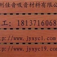 供应优质品牌木质吸音板   河南吸音板市场