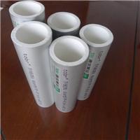 【山西太原】铝合金衬塑(PP-R)复合管价格